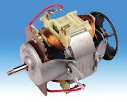 Universal Motor 7025