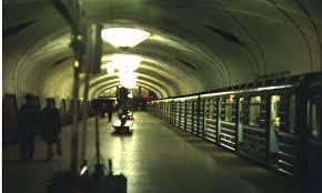 METRO (subway) system.