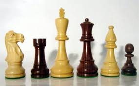 Indian Chess King Piece,