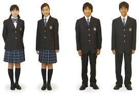 uniform like