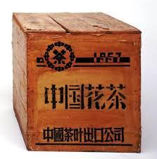 A tea chest, 1957.